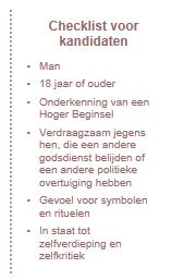 vrijmetselaar_worden